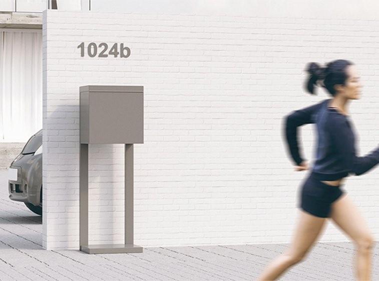 Brievenbussen Design Brievenbus Vrijstaande brievenbussen Huisnummer Bravios